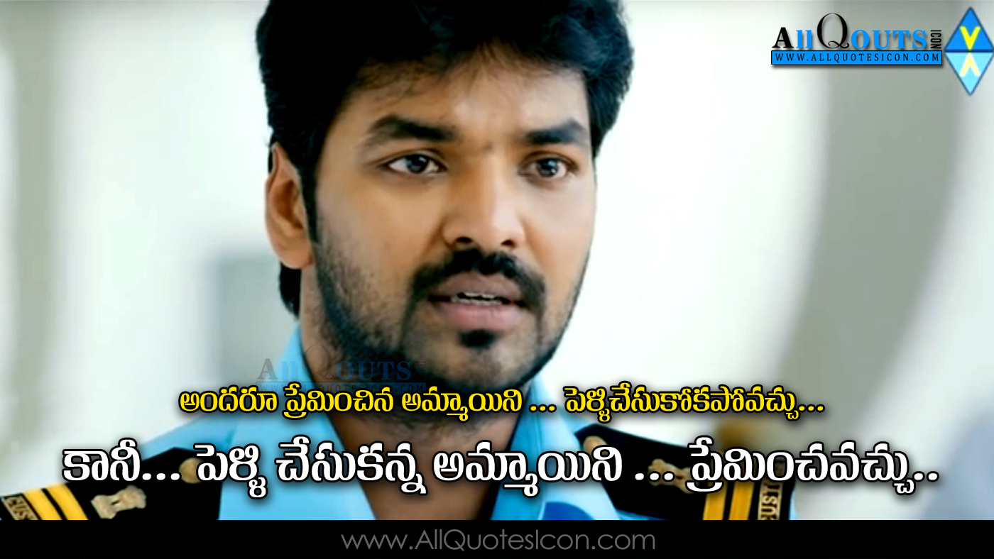 Movie Dialogues Images Best Cute Love Quotes Feelings Telugu Dialogues ...