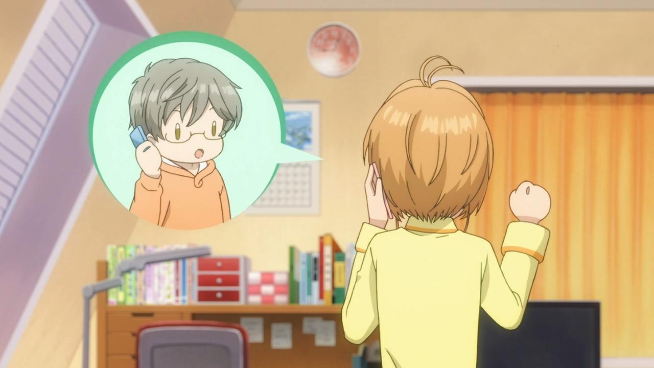 Cardcaptor Sakura Touya S Room