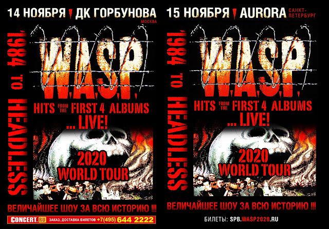 W.A.S.P. в России