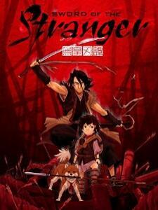 sword stranger