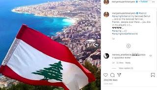 نجوم تركيا يصلّون لأجل بيروت