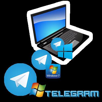 Telegram 2.5.8 + Portable para Windows - Versión oficial para PC de la popular aplicación de mensajería instantanea