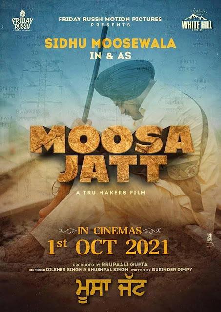 Moosa Jatt Punjabi Movie star cast - Check out the full cast and crew of Punjabi movie Moosa Jatt 2021 wiki, Moosa Jatt story, release date, Moosa Jatt Actress name wikipedia, poster, trailer, Photos, Wallapper