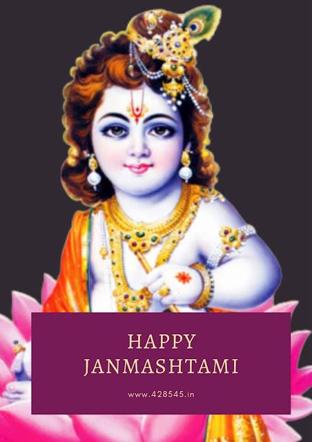 Black Background with Krishna images text Happy Janmashtami