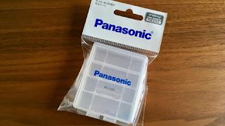 Panasonic 純正の電池ケース BQ-CASE/1