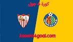 كورة 4 جول موعد مباراة إشبيلية وخيتافي اليوم في الدوري الإسباني والقناة الناقلة