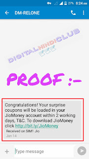proof jio money 500 rs coupon