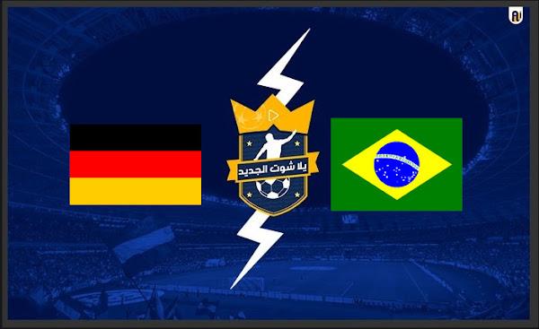 مشاهدة مباراة البرازيل والمانيا