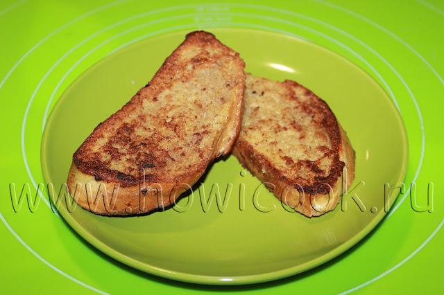 рецепт гренок с яйцом и корицей с быстро тушеными яблоками от гордона рамзи с пошаговыми фото