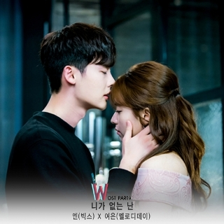 Lyric : N (VIXX) & Yeoeun (Melody Day) - Without You (OST. W)