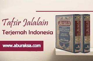 Download, kitab kuning, kitab tafsir, Tafsir Quran, Tafsir Jalalain, Arab, Terjemahan, Pdf