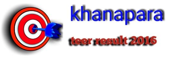 Khanapara teer result 2016