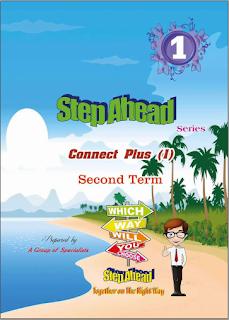 تحميل كتاب ستيب أهيد Step Ahead كونكت بلس للصف الاول الابتدائى الترم الثانى 2021