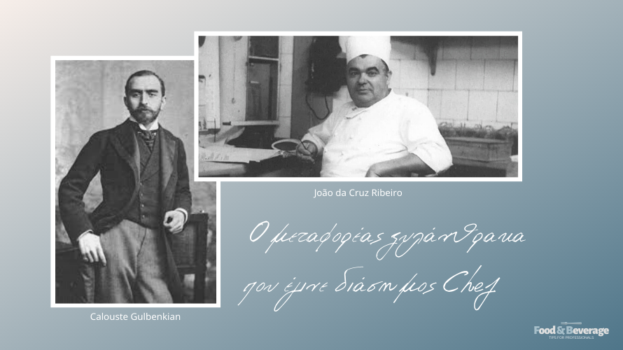 Calouste Gulbenkian-Chef-João-da-Cruz-Ribeiro