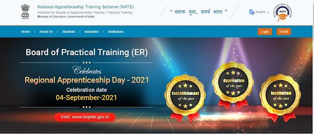 National Apprenticeship Training Scheme (NATS)
