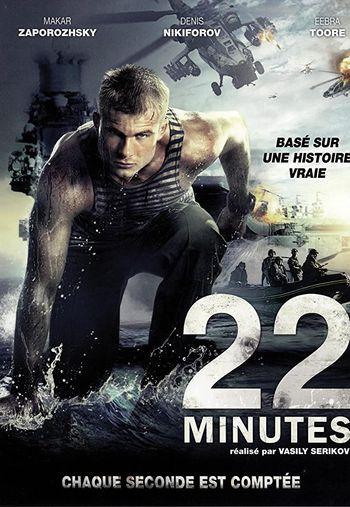 22 minuty (2014) BluRay Dual Audio [Hindi & Russian] 720p 480p x264 HD   Full Movie