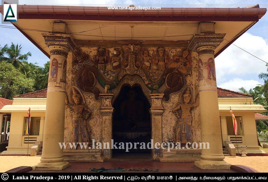 Kossinna temple image house