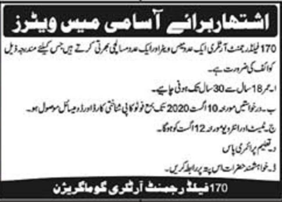Pak Army jobs for mess waiter