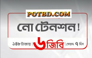 6GB 148Tk Robi Internet Offer 2019