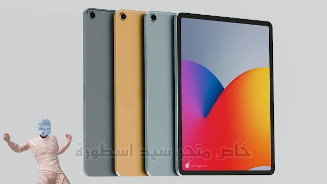 صورة الايباد الجديد الجيل الرابع من سلسلة ipad air