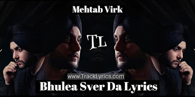 bhulea-sver-da-lyrics