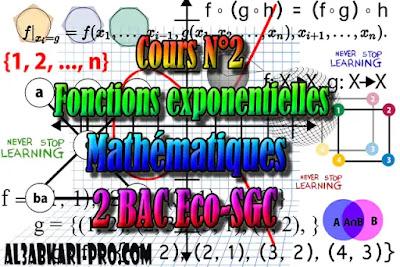 Cours N°2 Fonctions exponentielles,  Mathématiques, 2 Bac Sciences Économiques, 2 Bac Sciences de Gestion Comptable, Suites numériques, Limites et continuité, Dérivation et étude des fonctions, Fonctions logarithmiques, Fonctions exponentielles, Fonctions primitives et calcul intégral, Dénombrement et probabilités, Examens Nationaux Mathématiques, 2 bac, Examen National, baccalauréat, bac maroc, BAC, 2 éme Bac, Exercices, Cours, devoirs, examen nationaux, exercice, 2ème Baccalauréat, prof de soutien scolaire a domicile, cours gratuit, cours gratuit en ligne, cours particuliers, cours à domicile, soutien scolaire à domicile, les cours particuliers, cours de soutien, les cours de soutien, cours online, cour online.