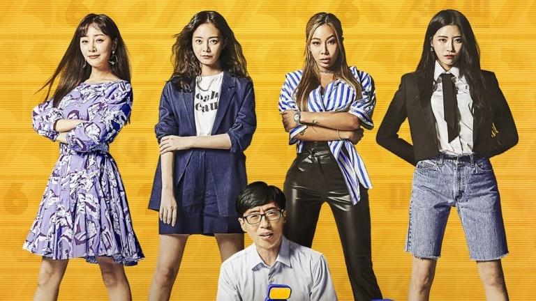 "The First Episode of Yoo Jae Suk's Latest Program, ""The Sixth Sense"" Got Amazing Ratings"