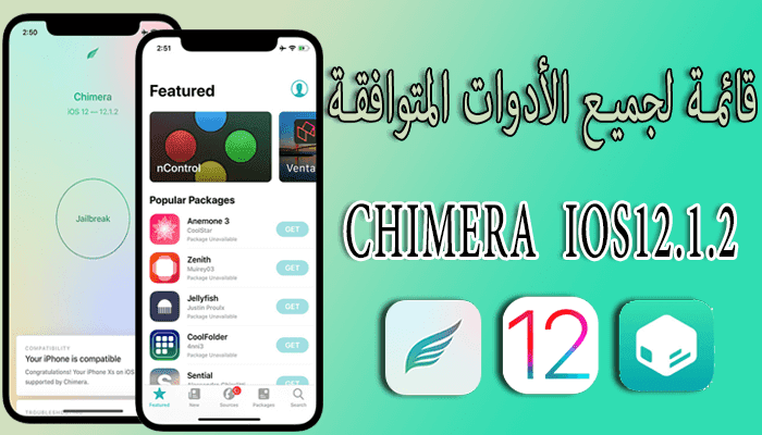 https://www.arbandr.com/2019/05/list-of-tweaks-compatible-with-chimera-jailbreak-ios12.html