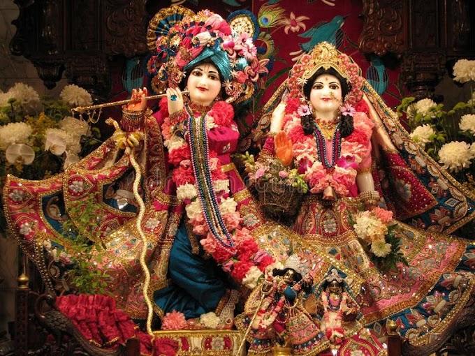 রাধাষ্টমী ব্রত - Radha Ashtami Barata Katha in Bengali