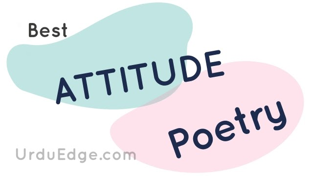 Attitude Poetry|Best Attitude Poetry|Urdu Poetry
