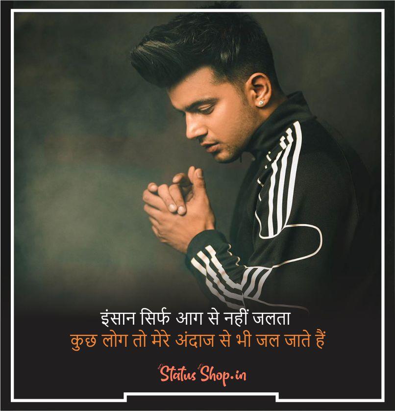 status in hindi whatsapp