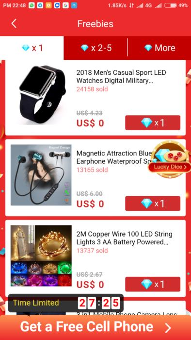 المال العديد المنتجات وجوائز العديدة 453453.png