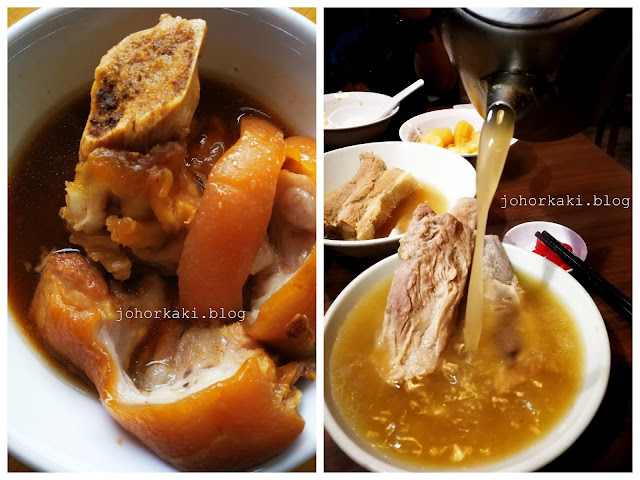 Who-Created-Invented-Bak-Kut-Teh