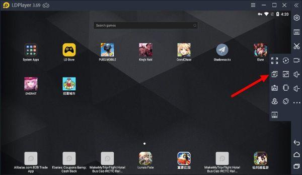 افضل محاكي للعبة ببجي موبايل PUBG Mobile للاجهزة الضعيفة