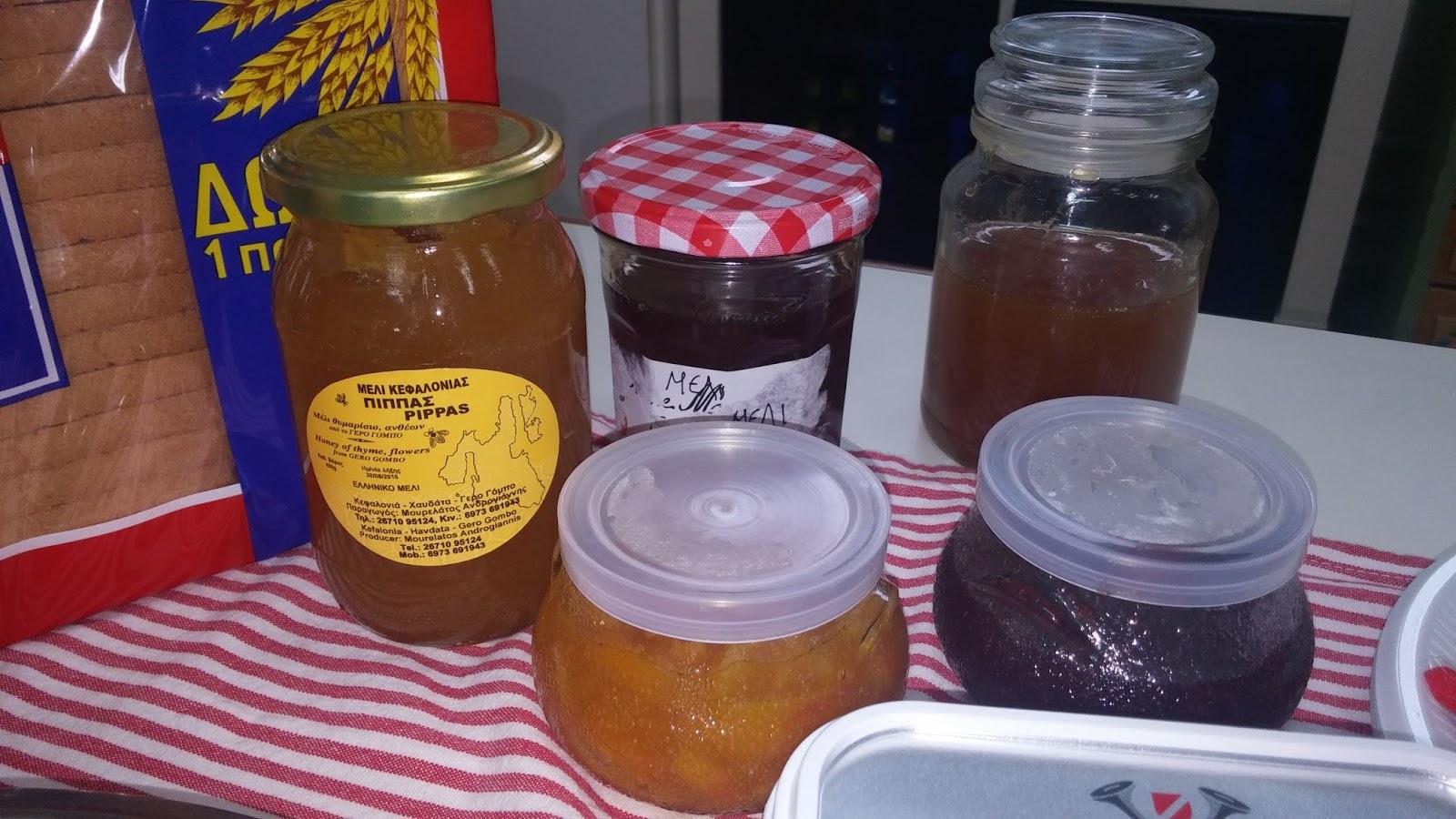 Μπέλα μέλι πίπα