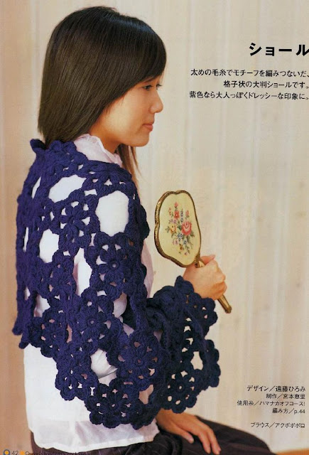 Patrón #1707: Poncho de Flores a Crochet