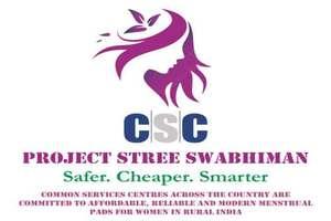 streeswabhiman.in स्त्री स्वाभिमान योजना 2021 ऑनलाइन पंजीकरण