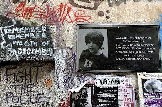 Δολοφονία Αλέξη Γρηγορόπουλου: Εκδικάζεται αύριο η αναίρεση του Αρείου Πάγου