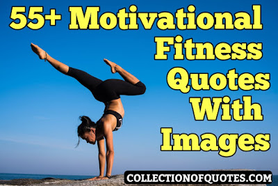 Motivational Fitness Quotes With Images