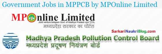 MPPCB Vacancy Recruitment by MPOnline