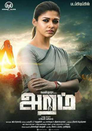 Aramm 2017 Hindi Dubbed Movie Download HDRip 720p