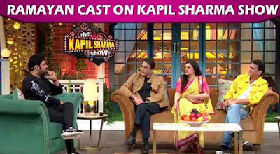 Ramayan cast at kapil sharma show
