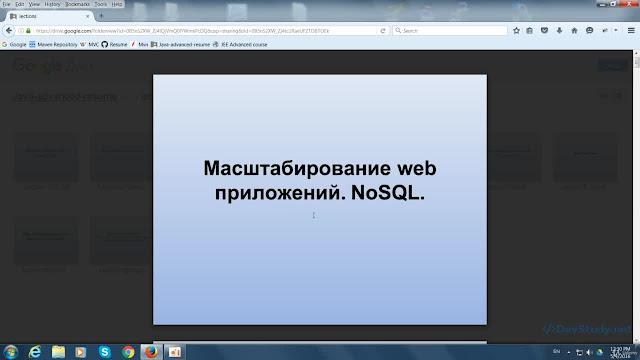 Web приложение - My Resume на базе фреймворка Spring