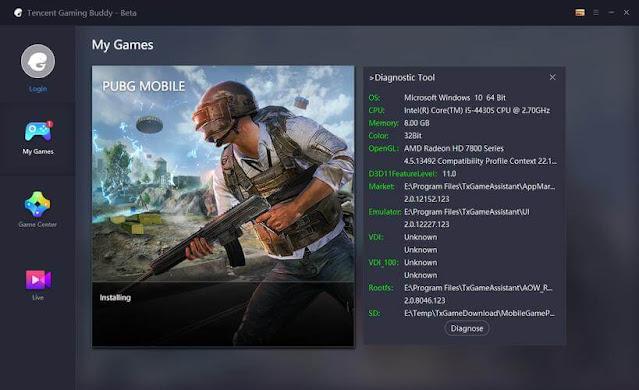 تحميل لعبة البوبجي للكمبيوتر