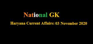 Haryana Current Affairs: 03 November 2020