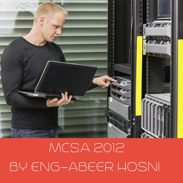 دورة MCSA 2012 للمهندسة عبير حسني