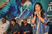 Naga Chaitanya SSS Press Meet-thumbnail-19