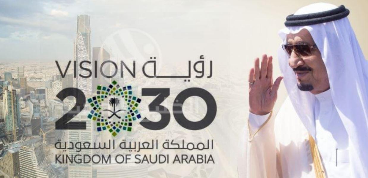 الأكاديمية المالية توقع مذكرة تفاهم مع معهد الإدارة العامة لتحقيق أهداف رؤية المملكة 2030