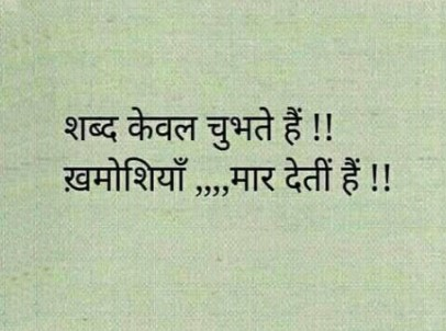 Two Lines Sad Whatsapp Shayari in Hindi