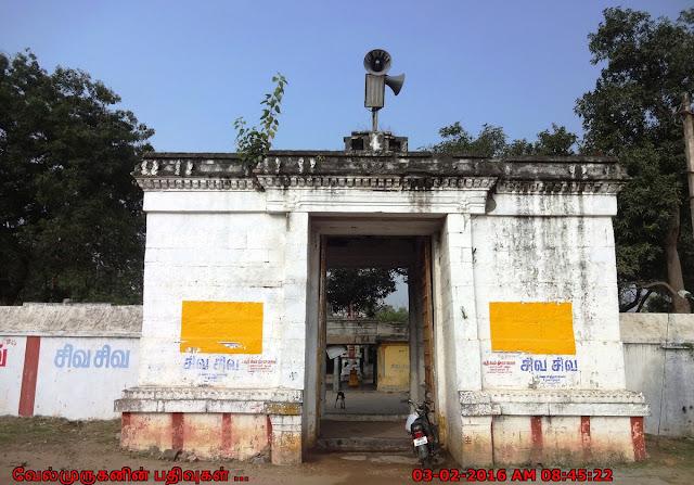 Melur Shiva Temple